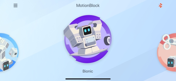 Motionblock Robot 17