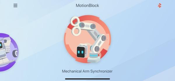 Motionblock Robot 18