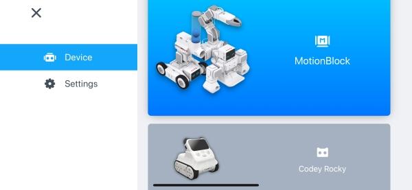 Motionblock Robot 20