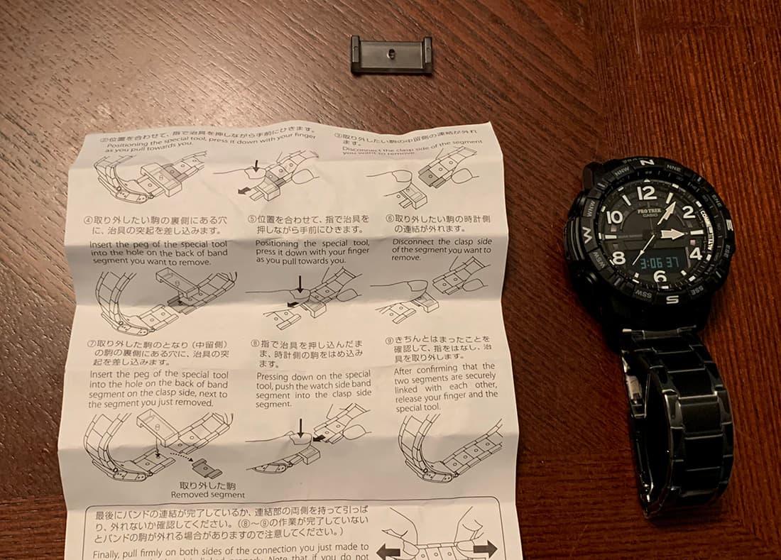 Casio PRO TREK PRTB50YT 1 Watch 011