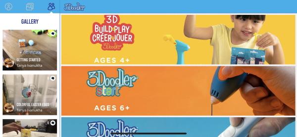 3D Build N Play 14