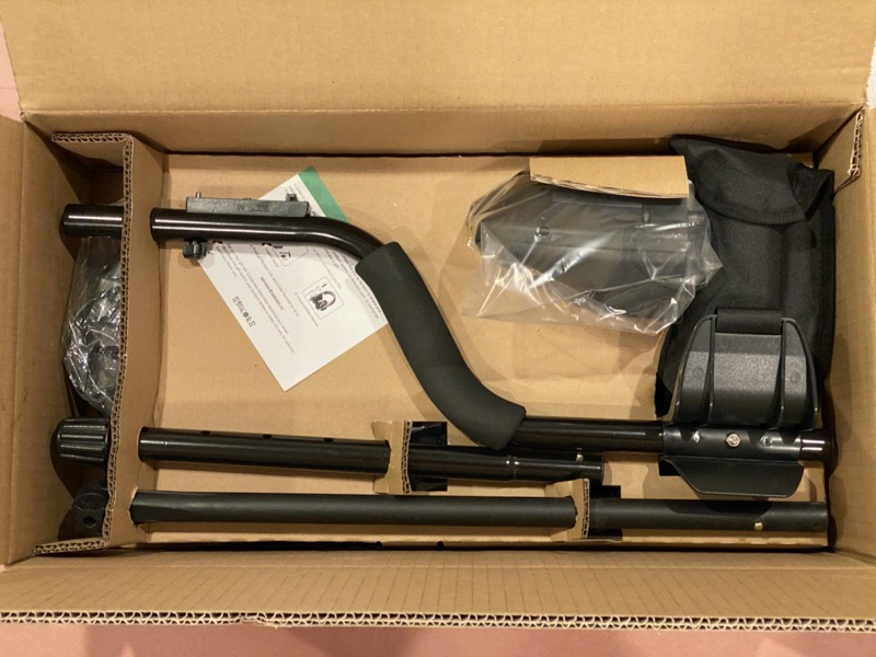 sakobs GC1032 metaldetector 03