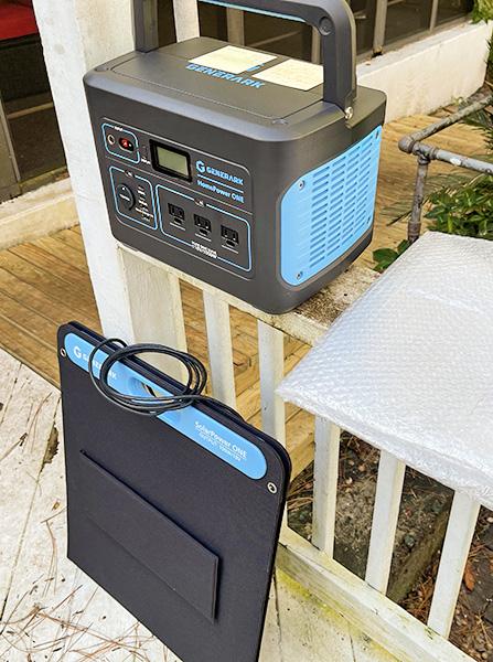 Gemnerark HomePower One 15