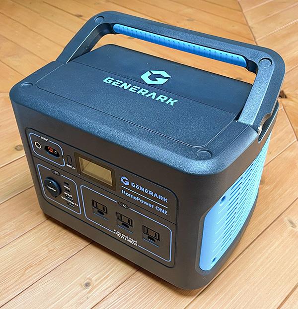Gemnerark HomePower One 8